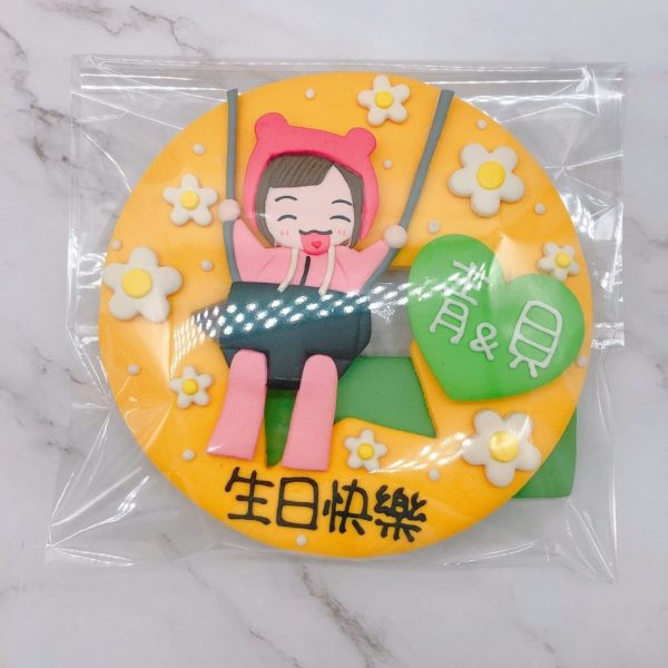 台北客製化生日蛋糕推薦,造型蛋糕作品分享