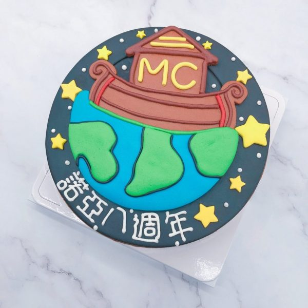 客製化造型蛋糕推薦,LOGO造型蛋糕宅配