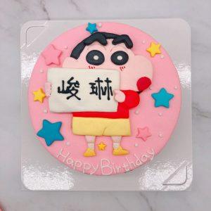 蠟筆小新造型蛋糕推薦,台北卡通生日蛋糕作品分享