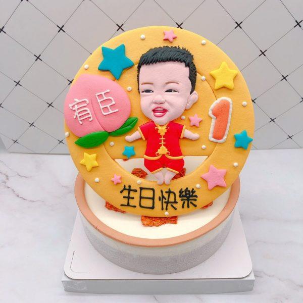 寶寶周歲蛋糕推薦,人像客製化造型蛋糕宅配