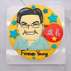 Q版人像生日蛋糕推薦,客製化造型蛋糕宅配訂購