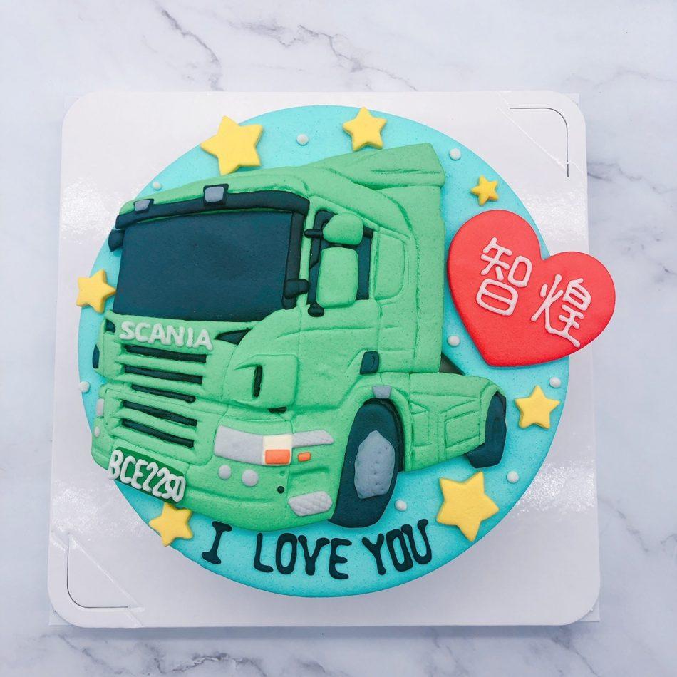 拖拉車生日蛋糕推薦,大卡車造型蛋糕宅配
