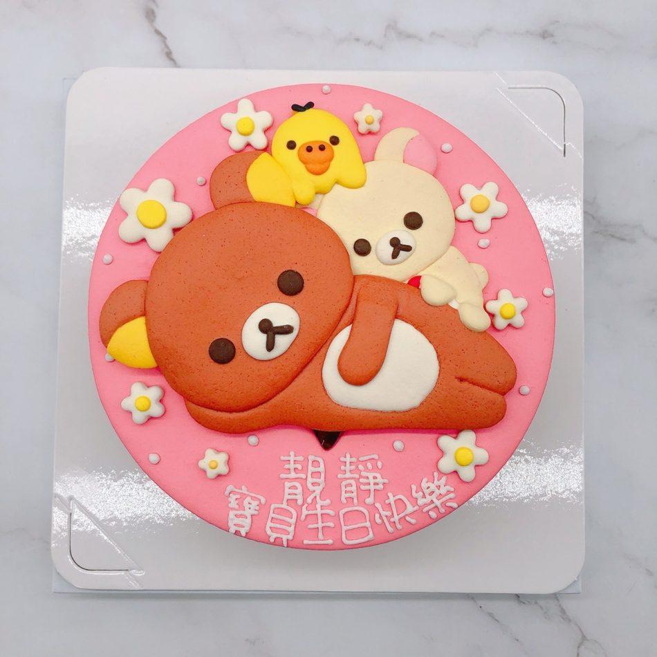台北拉拉熊造型蛋糕手工捏製,懶懶熊生日蛋糕手作分享
