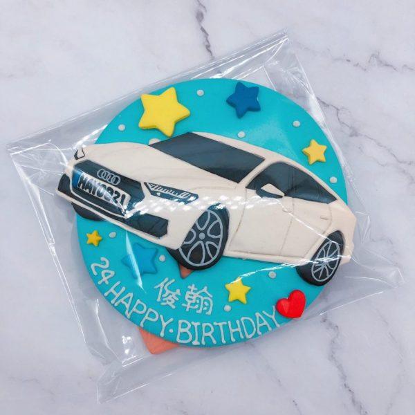 奧迪車子生日蛋糕,Audi汽車造型蛋糕宅配