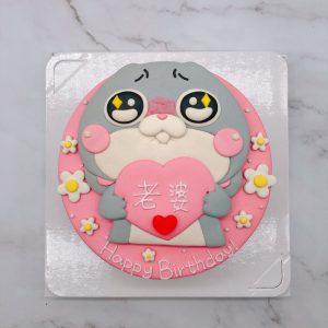 好想兔生日蛋糕手作分享,手工捏製造型蛋糕推薦