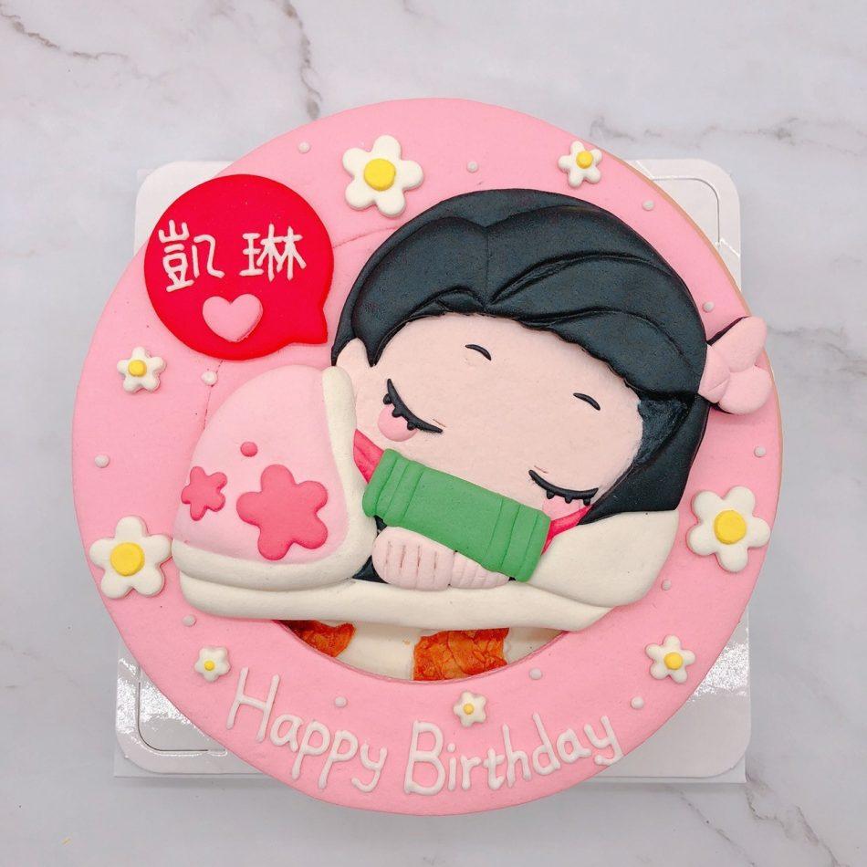 台北禰豆子造型蛋糕推薦,鬼滅之刃生日蛋糕宅配