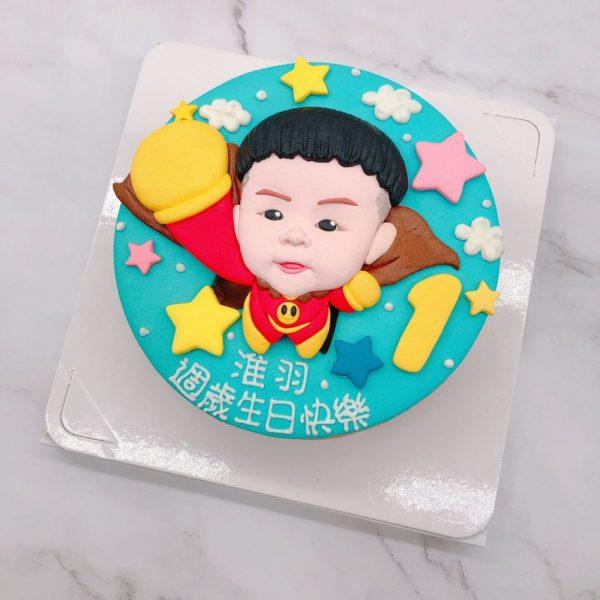 寶寶生日蛋糕推薦,人像造型蛋糕宅配訂購