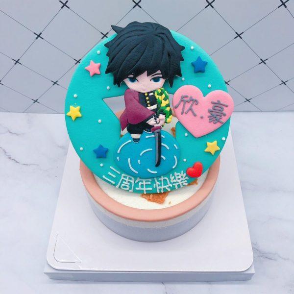 鬼滅之刃生日造型蛋糕,富岡義勇造型蛋糕宅配