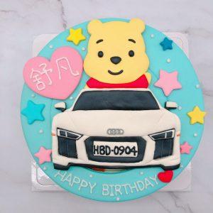 小熊維尼造型蛋糕推薦,奧迪車子生日蛋糕作品分享