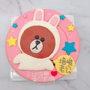 熊大手作造型蛋糕推薦,台北生日蛋糕作品分享