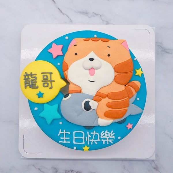 白爛貓生日蛋糕作品分享,魚造型蛋糕推薦