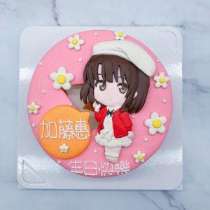 Q版加藤惠人像生日蛋糕推薦,台北客製化造型蛋糕宅配