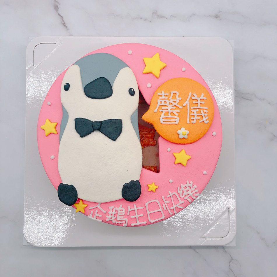 企鵝生日蛋糕推薦,客製化造型蛋糕宅配分享