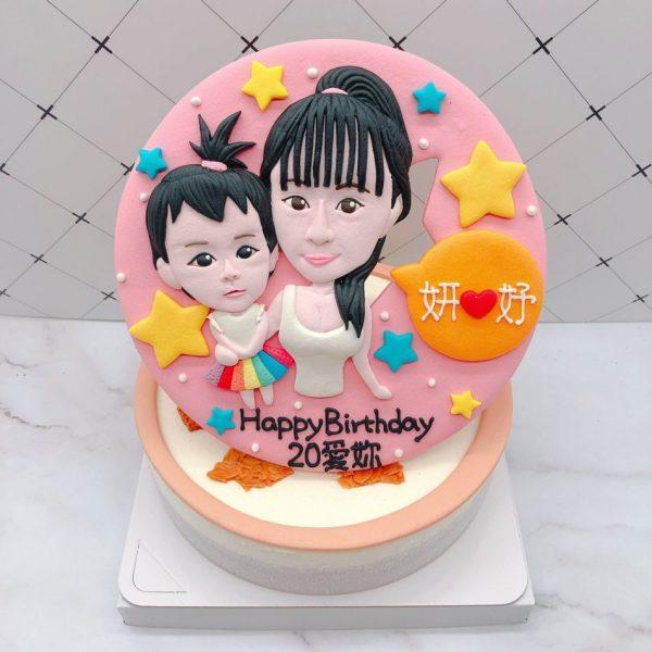 寶寶生日蛋糕推薦,人像客製化造型蛋糕宅配