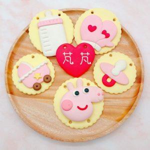 佩佩豬收涎餅乾推薦,寶寶客製化收涎餅乾宅配