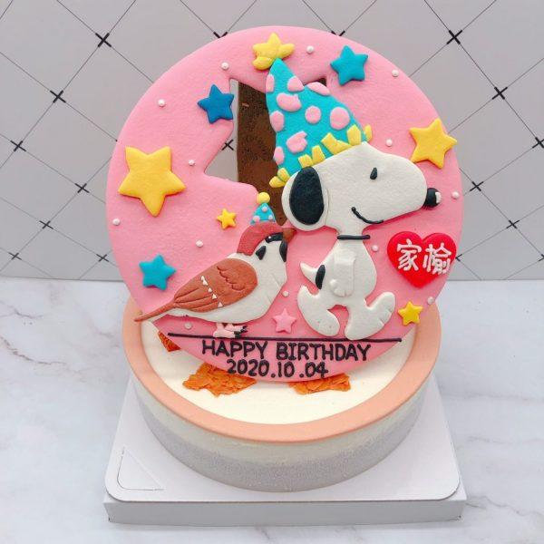史努比卡通生日蛋糕推薦,麻雀客製化造型蛋糕