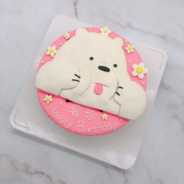阿極造型蛋糕宅配,熊熊遇見你生日蛋糕推薦