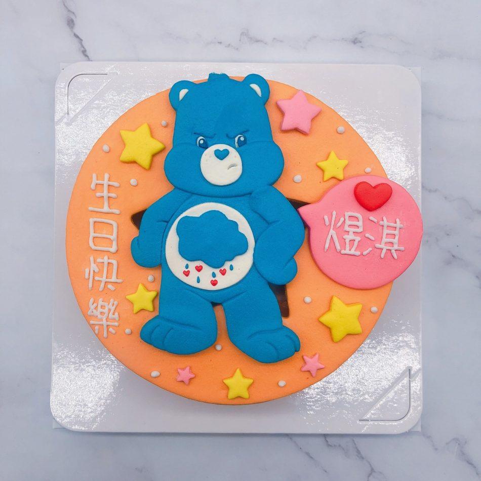 愛心熊造型蛋糕推薦,CARE BEARS生日蛋糕宅配