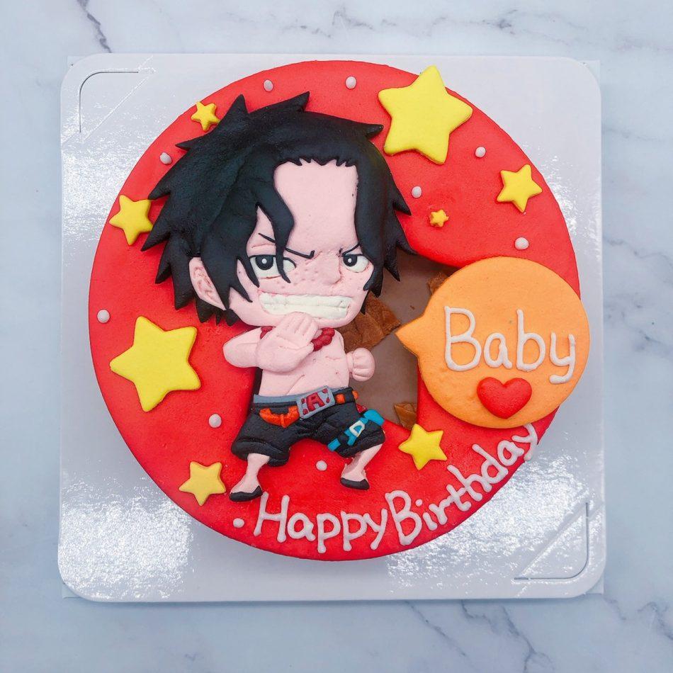 火拳艾斯造型蛋糕推薦,海賊王生日蛋糕宅配