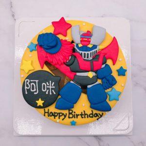 無敵鐵金剛生日蛋糕推薦,機器人造型蛋糕宅配