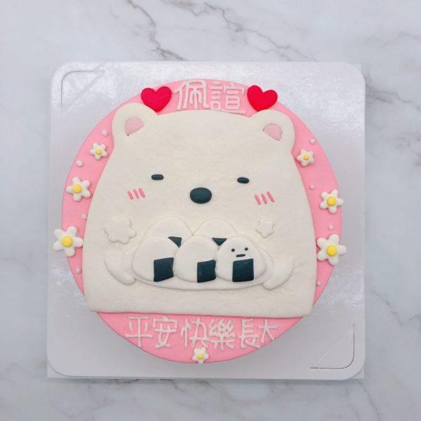 台北角落生物造型蛋糕推薦,白熊生日蛋糕宅配