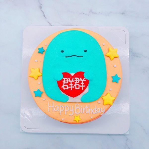 角落生物造型蛋糕推薦,恐龍生日蛋糕宅配