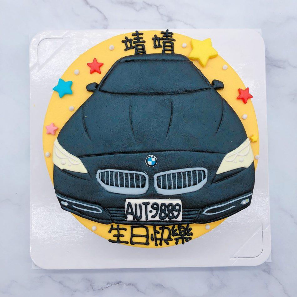台北BMW車子生日蛋糕,寶馬汽車客製化造型宅配