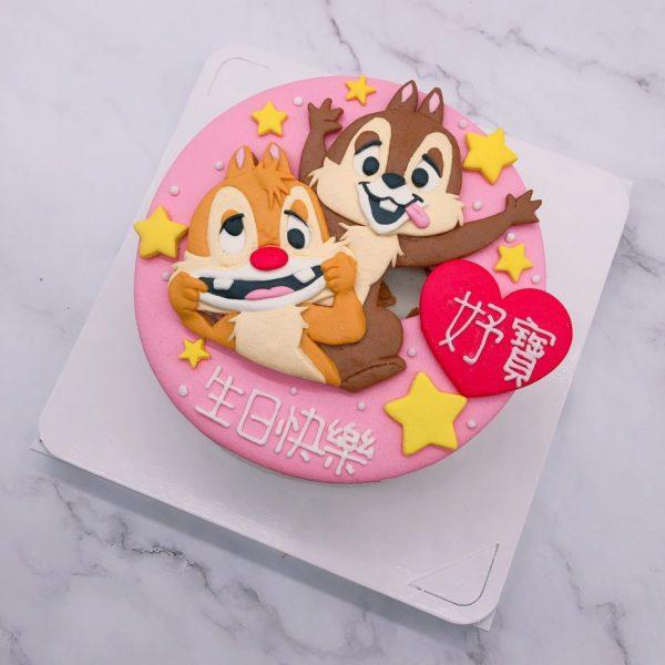 台北奇奇蒂蒂生日蛋糕推薦,迪士尼造型蛋糕宅配