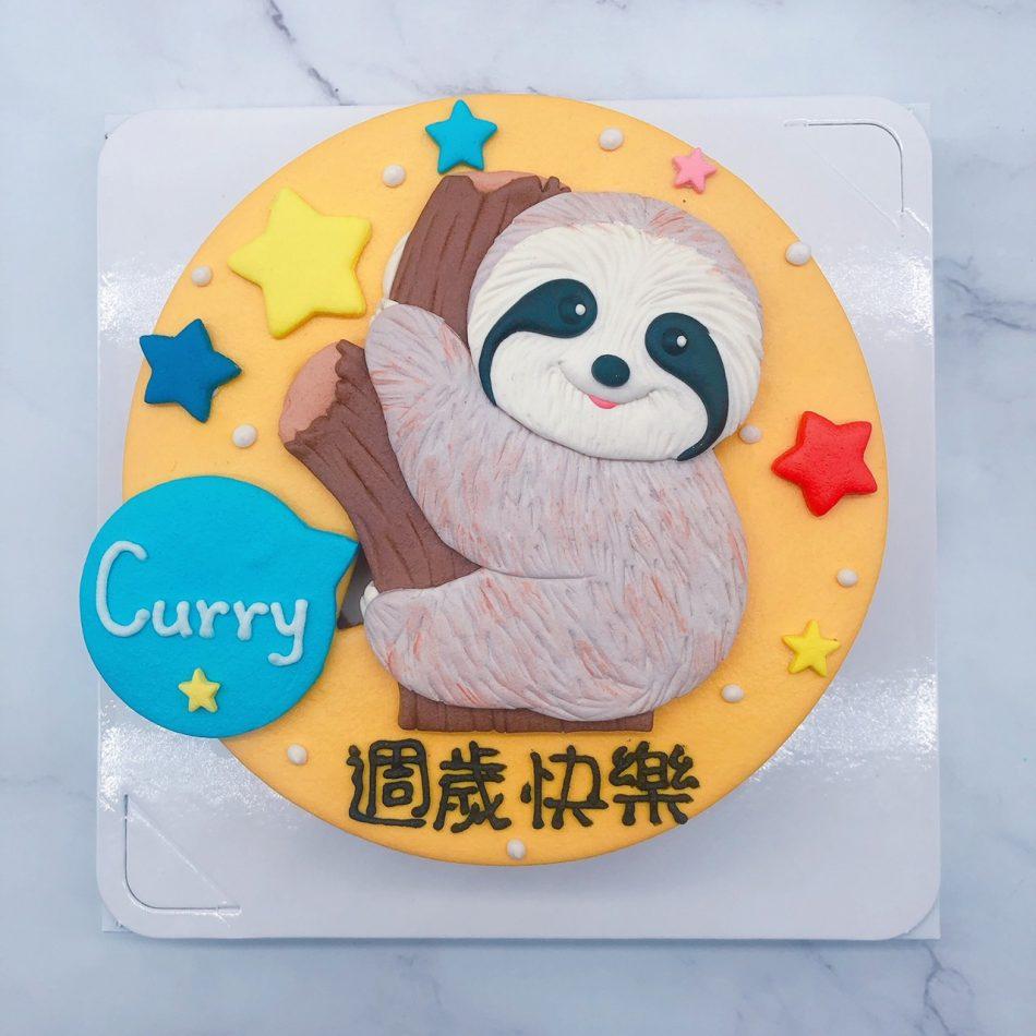 樹懶生日蛋糕推薦,動物造型蛋糕宅配
