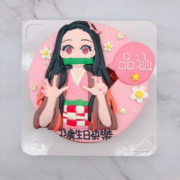 鬼滅之刃造型蛋糕,禰豆子生日蛋糕推薦