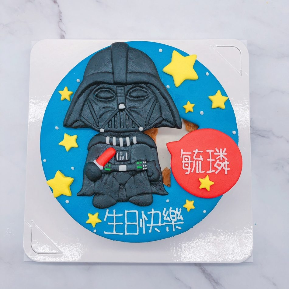 星際大戰造型蛋糕推薦,黑武士生日蛋糕宅配