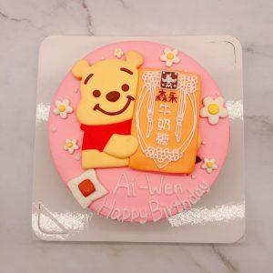 小熊維尼生日蛋糕推薦,牛奶糖造型蛋糕宅配