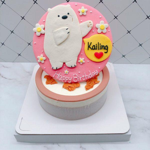 台北阿極造型蛋糕推薦,熊熊遇見你生日蛋糕宅配
