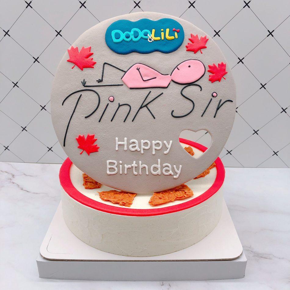 趙樹海專輯PinkSir造型蛋糕推薦,客製化生日蛋糕宅配