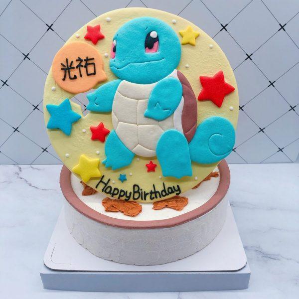 寶可夢卡通生日蛋糕推薦,傑尼龜造型蛋糕宅配