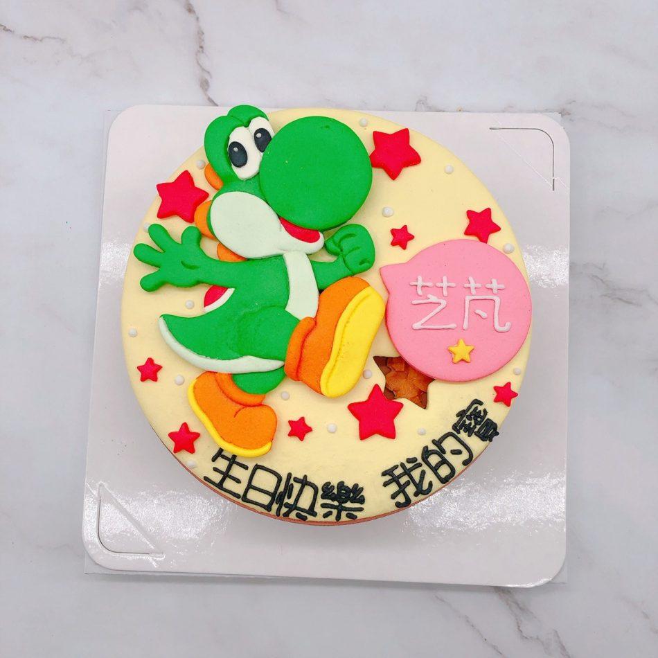 耀西造型蛋糕推薦,瑪莉歐生日蛋糕作品分享