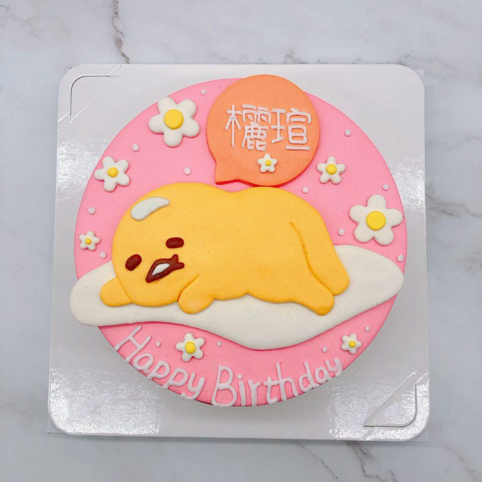 蛋黃哥手作蛋糕作品分享,台北客製化造型蛋糕推薦