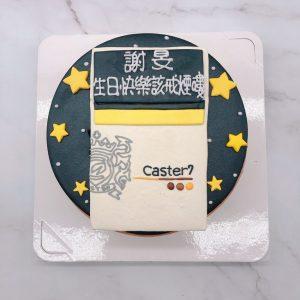 caster7生日蛋糕推薦作品,香菸造型手作蛋糕宅配