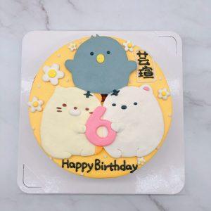 台北角落生物造型蛋糕推薦,小灰雞生日蛋糕宅配