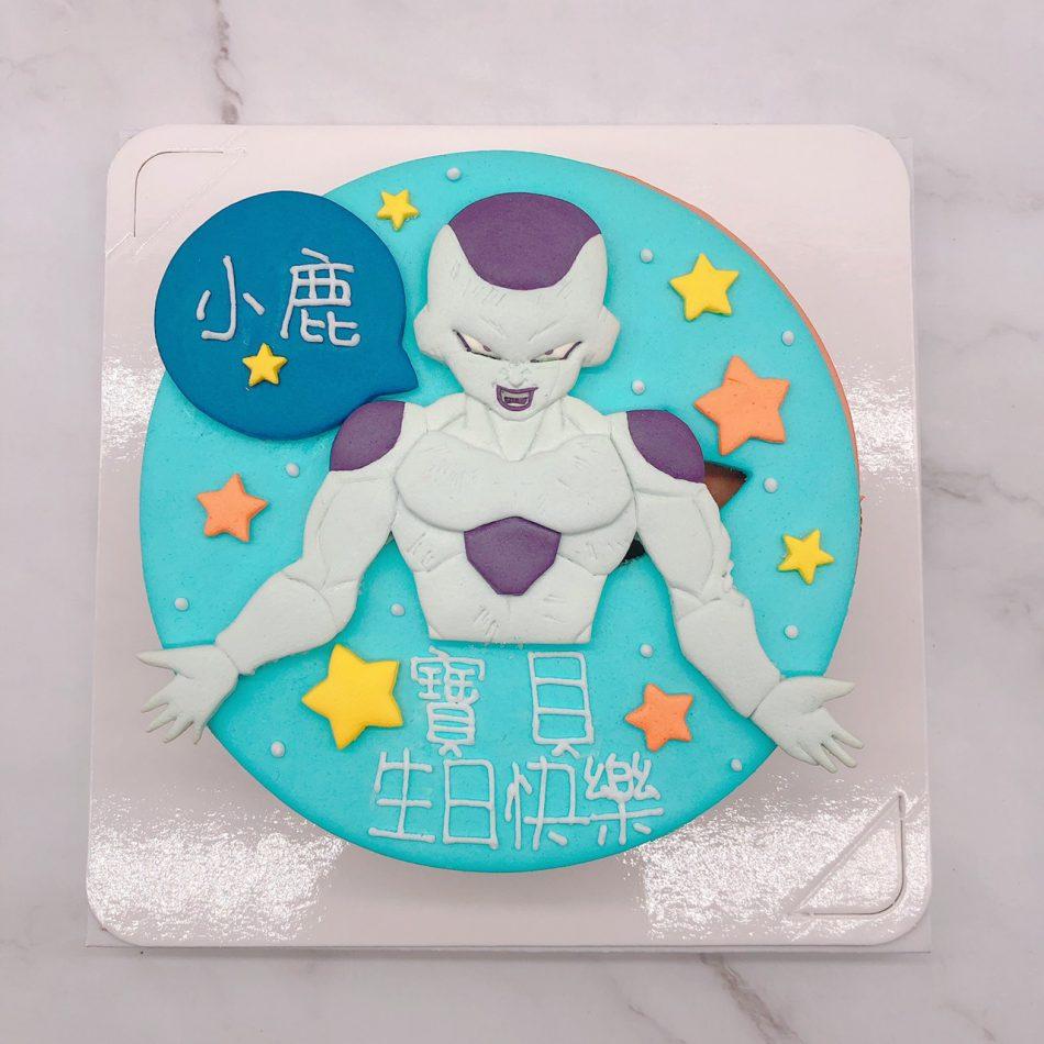 七龍珠生日蛋糕推薦,弗利沙造型蛋糕宅配