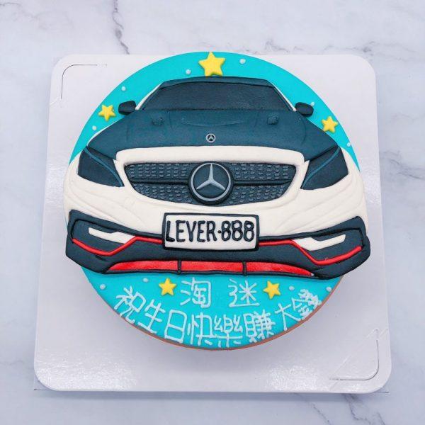 Mercedes-Benz汽車造型蛋糕 ,賓士車子生日蛋糕推薦
