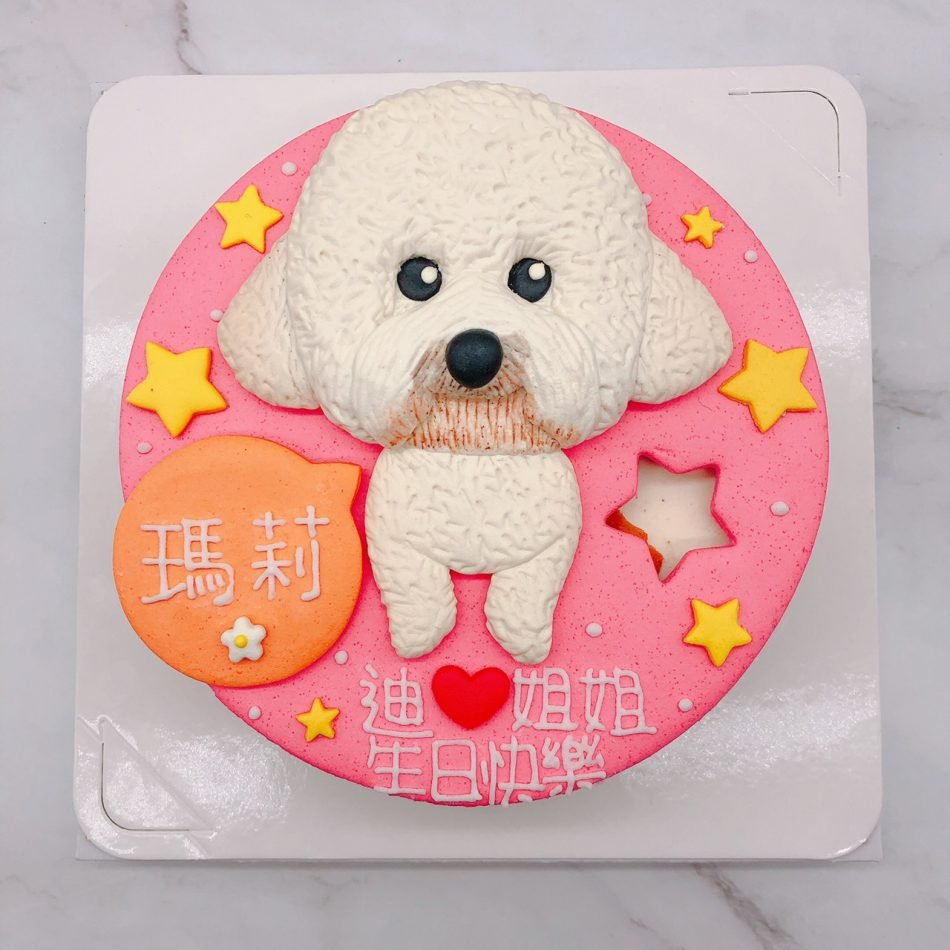 貴賓狗造型蛋糕推薦,台北寵物生日蛋糕宅配