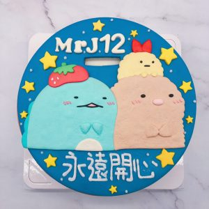角落生物造型蛋糕推薦,炸蝦生日蛋糕宅配