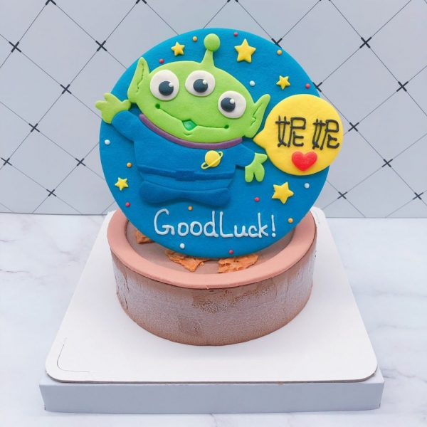 三眼怪造型蛋糕推薦,玩具總動員生日蛋糕宅配