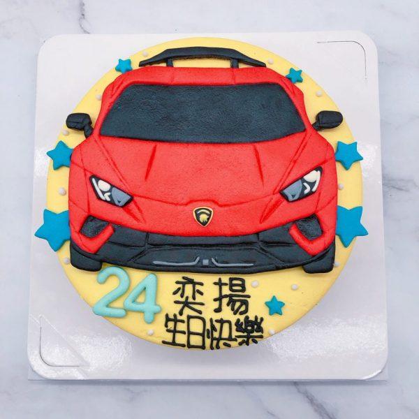 Lamborghini汽車造型蛋糕,藍博基尼車子生日蛋糕宅配