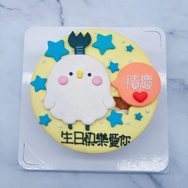 卡娜赫拉生日蛋糕,P助造型蛋糕作品分享