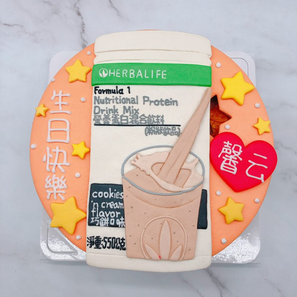 賀寶芙手作造型蛋糕,Herbalife生日蛋糕作品分享