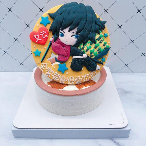 台北鬼滅之刃造型蛋糕推薦,富岡義勇造型蛋糕宅配