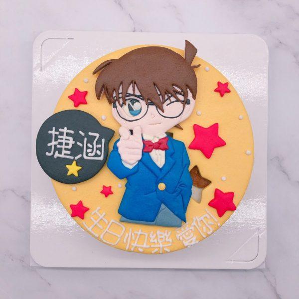 名偵探柯南生日蛋糕推薦,台北卡通造型蛋糕宅配