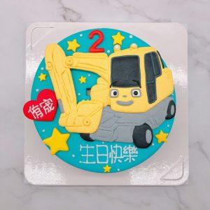 Q版挖土機造型蛋糕推薦,台北客製化造型蛋糕宅配